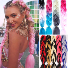 Synthetic Braiding Hair Long Extensions