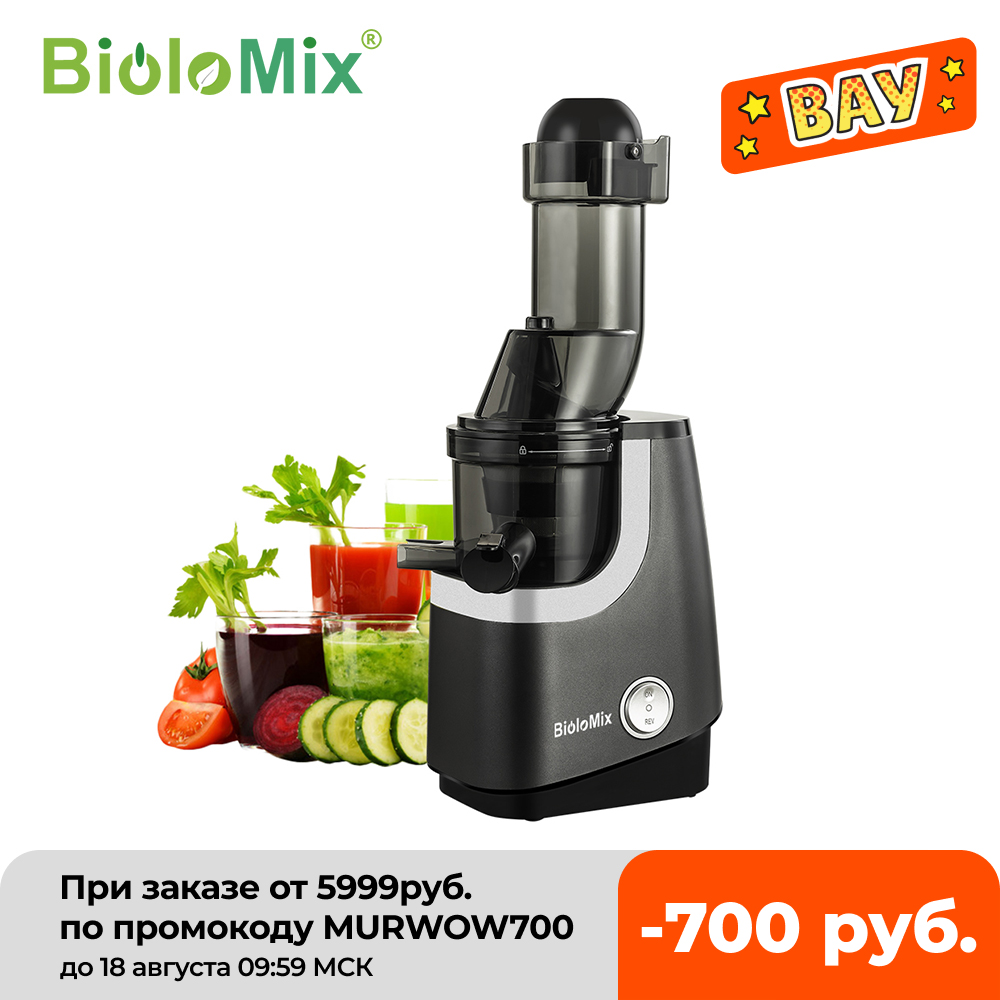 BioloMix Wide Chute Slow Masticating Juicer BPA FREE Cold Press Juice Extractor for High Nutrient Fruit and Vegetable Juice|Juicers| - AliExpress