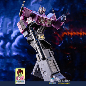 Image 5 - 11cm Transformation Model MS TOYS MS B18SG Shattered Glass Version Deformation MMP10 ABS Action Figure Pocket War Mini Toy Gifts
