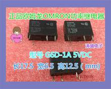 G6D-1A 5VDC O velho