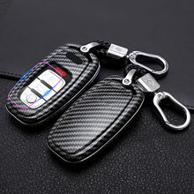 High Quality car key wallet cover case fob For Audi A1 A2 A3 A4 A5 A6 A7 A8 Quattro Q3 Q5 Q7 2009 2010 2011 2012 2013 2014 2015