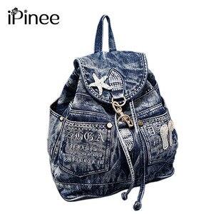 Image 1 - iPinee Hot Sale mochila feminina Womens Backpack denim backpack teenage Girls vintage Travel bag shoulder bags mochila feminina