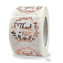 Qiduo obrigado para ferros florais rosa ouro adesivo presentes de negócios decorações de casamento adesivos adesivos personalizados por atacado