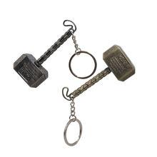 1 шт брелок для ключей в стиле ретро