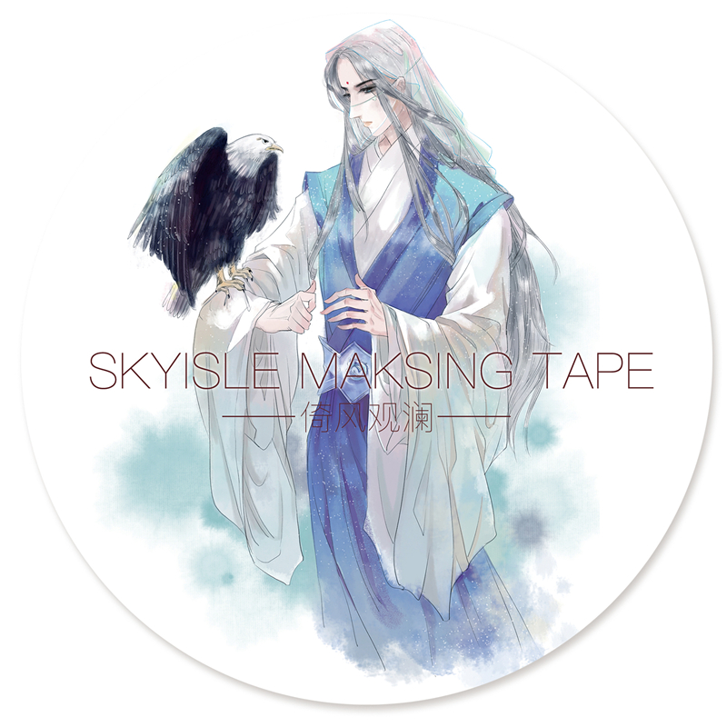 Masking Tape New Ancient Man And Bird Decoration Home Notebook Decors