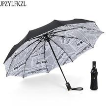 JPZYLFKZL 10 18K ダブル防風折りたたみ自動傘雨女性全天候傘雨男性黒コーティング日傘