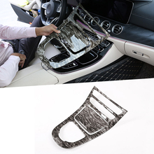 Car Console Gear Panel Frame Cover Trim Stickers Parts Marble Color ABS For Mercedes Benz W213 E Class 2016 2018 Car Accessories