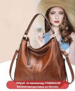 сумка женская большая 2020 новинка бренд чёрные сумки женские Pommax мягкая бренд сумка женская через плечо