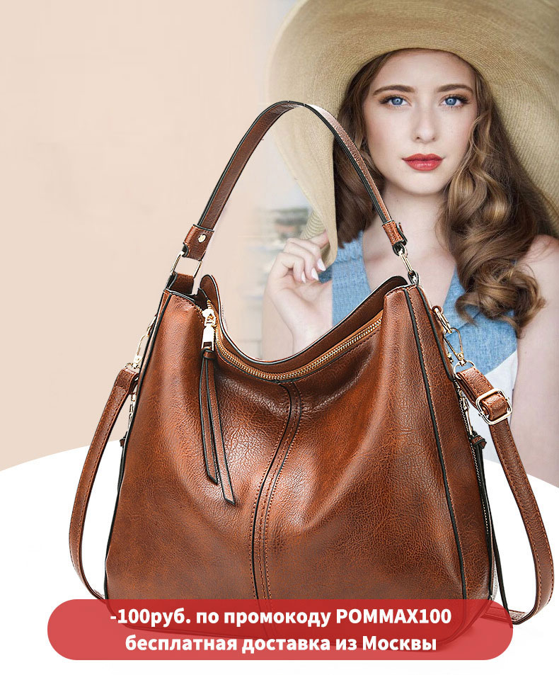 Women Bag Big 2020 New Brand Black Handbags Women Pommax Soft Brand Messenger Bag Female Crossbody