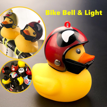 лучшая цена Kids Bicycle Bell Light Invisible Electric Horn Duckling for Children Cycling Handlebar Rubber Yellow Duck on The Steering Wheel