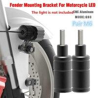 2 قطعة M6 الترباس ، نك دراجة نارية LED رئيس الضباب مصابيح بكتيفة تثبيت قوس عمود قاعدة-في رف المصباح من السيارات والدراجات النارية على