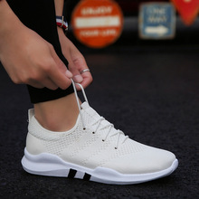 купить Fly Weaving Mesh, Fashion Youth,Spring And Summer Are Breathable,Small White ,Casual Shoes  Men Sneakers по цене 951.57 рублей