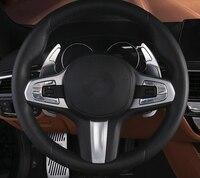 알루미늄 합금 스티어링 휠 BMW 5 7X3X4 시리즈 G30 G31 G11 G12 G01 G02 M5 F90 2018 2019|인테리어 모울딩|자동차 및 오토바이 -