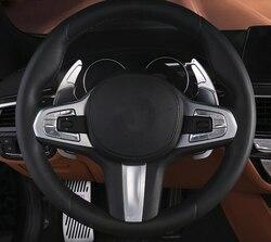 Car styling stopu Aluminium łopatki zmiany biegów dsg na kierownicy dla BMW 5 7X3X4 seria G30 G31 G11 G12 G01 G02 M5 F90 2018 2019