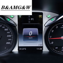 Car Styling Driving Computer Screen Panel Decoration Sticker Trim For Mercedes Benz C Class W205 GLC X253 2015-19