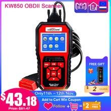 KONNWEI KW850 Full OBD2 รถการวินิจฉัยเครื่องมือ KW 850 OBDII เครื่องสแกนเนอร์อัตโนมัติ PK AD410 NT301 Update ฟรีบน PC RU/UK/BR โกดัง