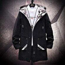 Men's Long Hooded Windbreaker Men's Jacket Loose Fashion Tre