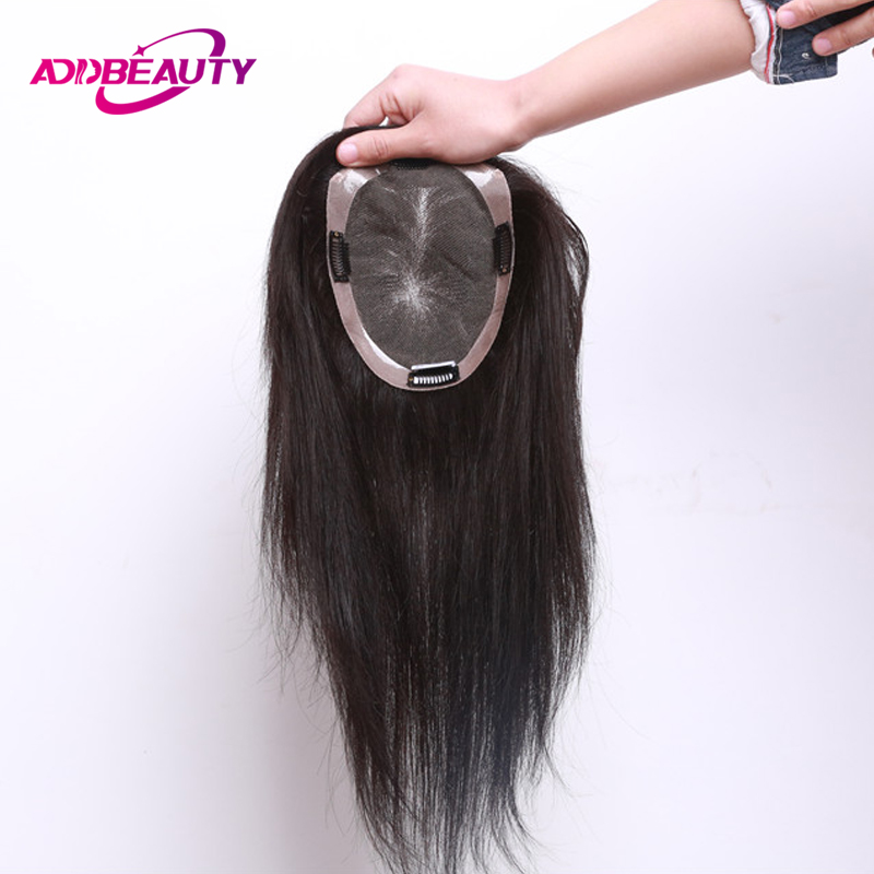 Addbeauty Women Toupee Hairpiece Volume Extension Straight Lace PU Human Remy Hair Natural Black Color Double Knots