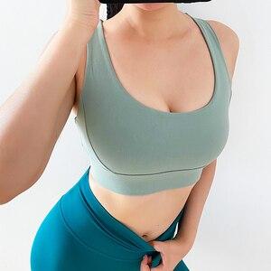 Image 2 - Mermaid Curve Adjustable Back Buckle Women Sports Bra Sexy U Collar Running Yoga Bra High Strength Shockproof Gym Fitness Bra