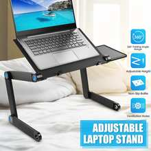 Aluminum Laptop Folding Table Computer Desk Stand for Bed 360 Degree Rotation MultiFunctional Portable Table 52.5x26.4x5cm