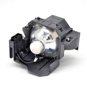 Image 4 - عالية الجودة ل ELPLP42 جديد استبدال وحدة إضاءة لأجهزة العرض ل EPSO N EMP 400W EB 410W EB 140 W EMP 83H PowerLite 822 H330B
