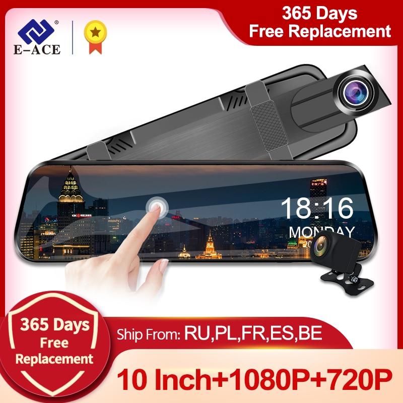E-ACE автомобиля Камера 10 дюймов сенсорный экран Потоковое вещание зеркало заднего вида видеорегистратор FHD 1080P регистратор видео Регистрато...