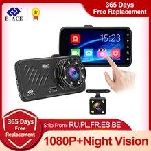 E ACE araba dvrı 4 inç dokunmatik otomatik kamera çift Lens Dash kam Video kaydedici FHD 1080P Registrator ile dikiz kamera Dashcam