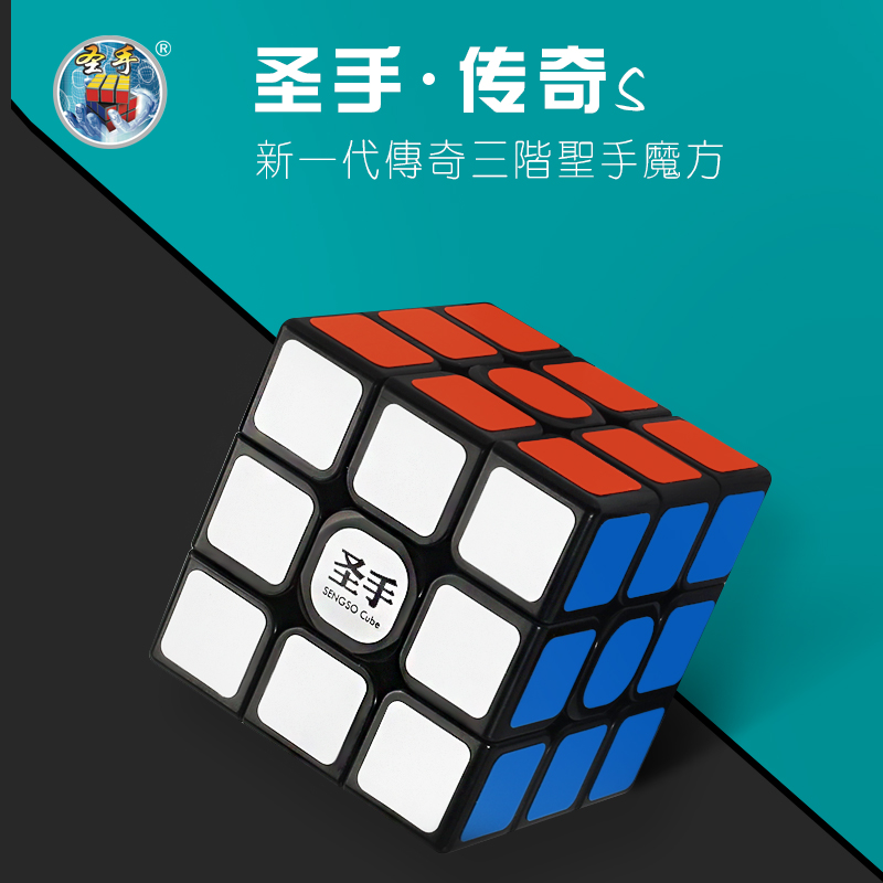 Cheapest New Shengshou Legend S 3x3x3 Balck Magic Cube Professional 3x3 Speed Cubes Puzzles 3 By 3 Speedcube Educational Toys