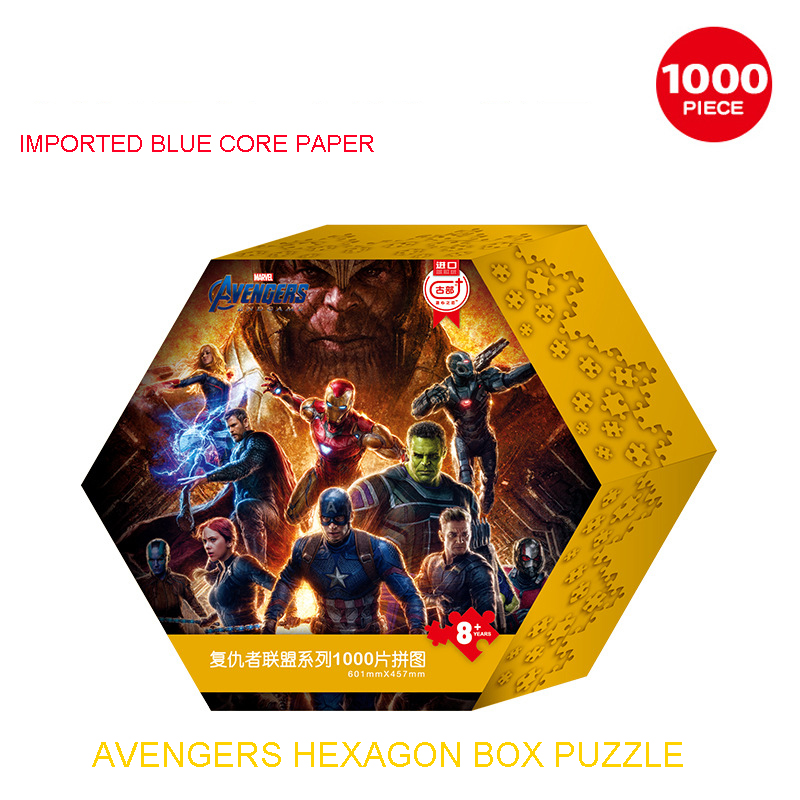 Disney Marvel Series 1000 Pieces Mickey Decompression Imported Blue Core Paper Adult Jigsaw Plane Puzzle With Drawings