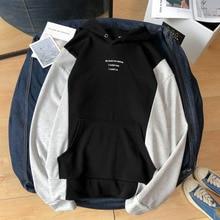 Hoodies Men Fashion Contrast Casual Cotton Hooded Pullover Hoodie Streetwear Hip Hop Loose Sweatshirt Man Hoody S-XL