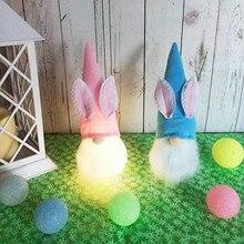 Пасха мультфильм тепло свет кролик форма милый безликий кукла украшение украшения пасха дом украшение плюш украшения плюш игрушка