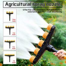 Buses d'atomiseur d'irrigation de jardin, outils d'irrigation de pelouse, fournitures d'arrosage et d'irrigation, accessoire de jardin