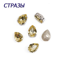 CTPA3bI 4320 Drop Shape Jonquil Color Beads For Jewelry Making Bracelet Dress Accessories Crystal Glass Rhinestones Strass