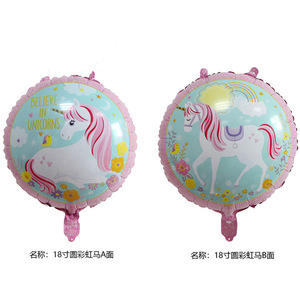 Image 5 - Large Size 3D Unicorn Balloons Wedding party layout decorative balloons Baby Shower Girl Birthday Party toy Decorations