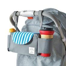 Подвесная сумка для детской коляски Аксессуары держателя стакана