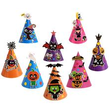 8 шт., мультяшная бумажная шляпа на Хэллоуин, крафтовые шапки, бумага для рукоделия «сделай сам», шапка, маскарадная нарядная одежда, Товары для детей