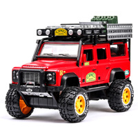 (Boxed) Simulation 1: 28 Land Rover Camel Cross Country Alloy Children's Toy Car Model