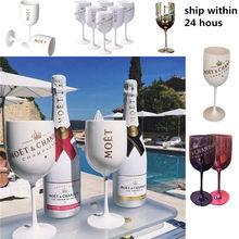 2 шт. вина Вечерние белый бокал для шампанского купе коктейль стеклянные бокалы для шампанского чашка, бокал для вина Покрытие Пластиковый п...