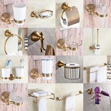 Juego de accesorios de baño de latón antiguo Retro Vintage, accesorios de baño, toallero, barra de jabón, soporte de papel higiénico, gancho para bata mm019