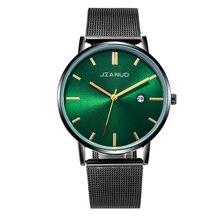 2020 Luxury Minimalist Men's Fashion Watches Simple Men Business Stainless Steel Mesh Gold Belt Quartz Watch Relogio Masculino