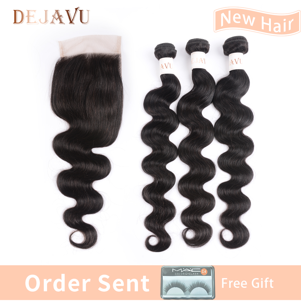 Dejavu Peruvian Hair Bundles With Closure Body Wave Bundles With Closure 3 Bundles With 4*4Closure Non Remy 100% Human Hair