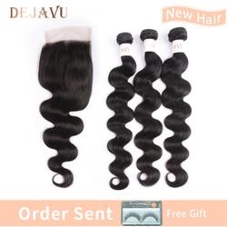 Dejavu Peruvian Hair Bundles with Closure Body Wave Bundles with Closure 3 Bundles with 4*4Closure Non Remy 100% Human Hair