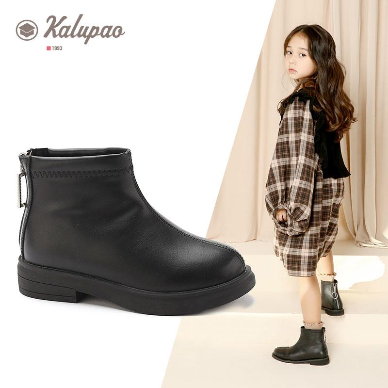 Girl children Shoes For Kids Dr Martens