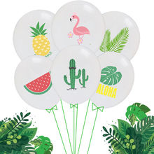 10pcs 12 inch flamingo turtle back leaf pineapple latex balloon Hawaiian theme party decoration