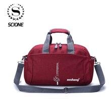 Scione женская спортивная сумка, мужская сумка через плечо, чемодан, мужские сумки для фитнеса, путешествий, сумки на плечо, Большая вместительная сумка для отдыха