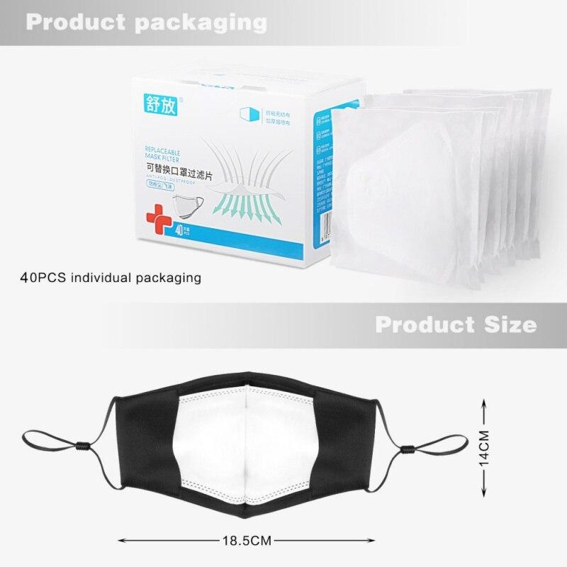Image 2 -  グループ  上の 40 個の医療マスクパッド交換保護通気性使い捨てマスクガスケット抗菌口フェイスマスクマットパッドフィルター