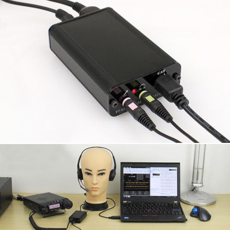 yaesu 817 или 857 - YAESU FT - 817/857/897 PTT/headset/CAT adapter
