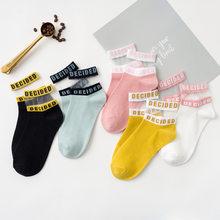 Chaussettes courtes 5 paires de chaussettes pour dames fruits drôles mignon Happy Art Silicone chaussette Invisible antidérapante