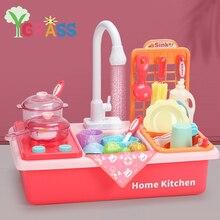 Children's Kitchen Toy Dishwasher Pretend Play Girls Toys Pl