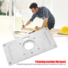 Carpenter Router Table Insert Plate Woodworking Benches Table Saw Wood Plate Set for Household Wooden Accessories